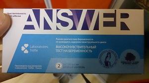 Выбираем лучший тест на беременность: обзор популярных марок