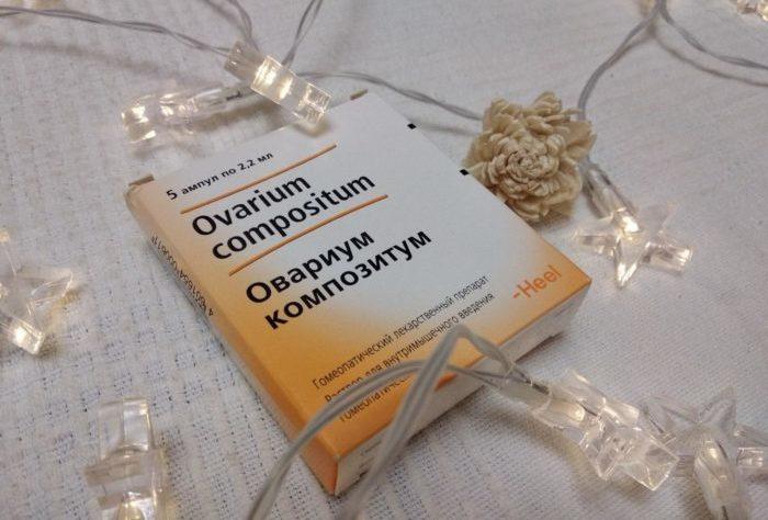 инъекции Овариум Композитум