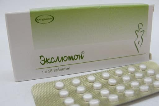 Экслютон таблетки